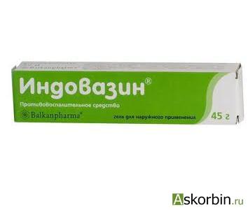 индовазин гель 45.0, фото 1