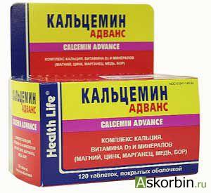 кальцемин адванс 120 тб п/о, фото 1
