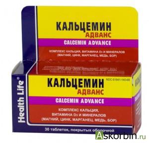 кальцемин адванс 30 тб п/о, фото 1