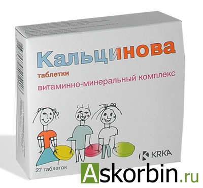 кальцинова 27 тб, фото 1