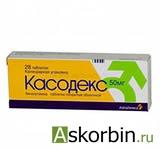 касодекс 50 мг 28, фото 1