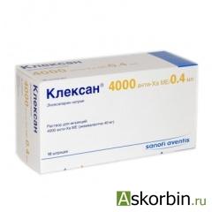 КЛЕКСАН 4000 АНТИ-ХА МЕ/0,4МЛ N10 ШПРИЦ Р-Р Д/ИН, фото 1