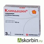 клиндацин супп.ваг. 100 мг 3, фото 1