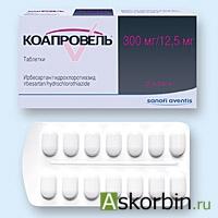 коапровель 300 мг+12,5 мг 28 табл, фото 1