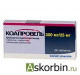 коапровель 300 мг+25 мг 28 табл, фото 1