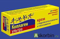 КОЛЛАГЕН УЛЬТРА КРЕМ 75МЛ, фото 1
