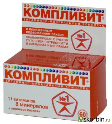 компливит 60 таб.п/о, фото 1
