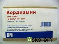 Кордиамин амп. 25% 2мл №10, фото 1