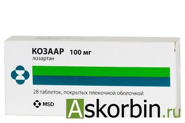 козаар 100мг 28, фото 1