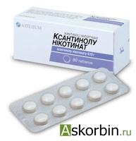 Ксантинола никотинат таб. 0,15г №60, фото 1