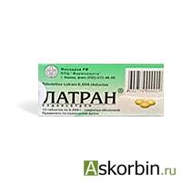 латран тб.п/о 4 мг 10, фото 1