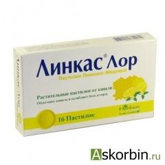 ЛИНКАС ЛОР ЛИМОННО-МЕДОВЫЙ N16 ПАСТИЛКИ, фото 1