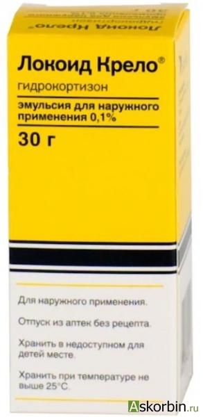 ЛОКОИД КРЕЛО 0,1% 30,0 ЭМУЛЬСИЯ, фото 1