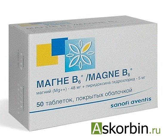 магне в6 50 тб п/о, фото 1