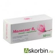 магнелис В6 таб.п/о 50, фото 1