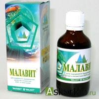 малавит 50 мл, фото 1