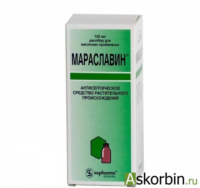 мараславин 100мл, фото 1