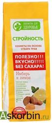 Мармелад Лакомства д/здоровья 170г Имбирь/лимон, фото 1