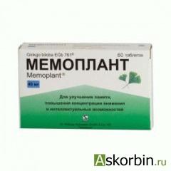 мемоплант 40мг 60 тб, фото 1