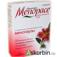 МЕНОПЕЙС N30 КАПС, фото 1