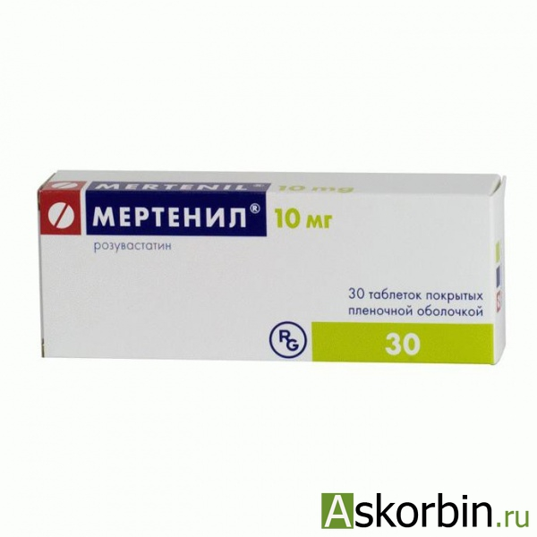 мертенил 10 мг 30 табл п/о, фото 1