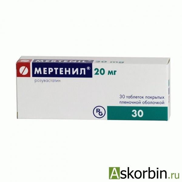 мертенил 20 мг 30 табл п/о, фото 1