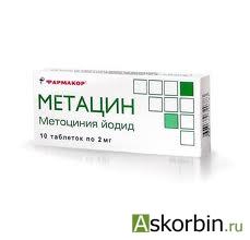 метацин 2мг 10 таб, фото 1