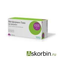 метформин-тева таб. п/о 1000мг 60, фото 1