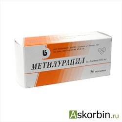 метилурацил 0.5 50 таб., фото 1