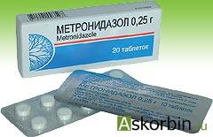 Метронидазол таб. 250мг №20, фото 1