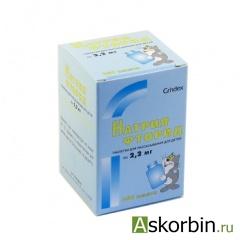 натрия фторид 2,2 мг 250, фото 1