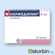 нормодипин 5мг 30 тб, фото 1
