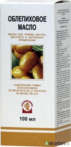облепиховое масло 100 капс., фото 1