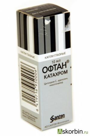 офтан-катахром 10мл гл кап, фото 1