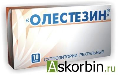 олестезин супп.рект. 10, фото 1