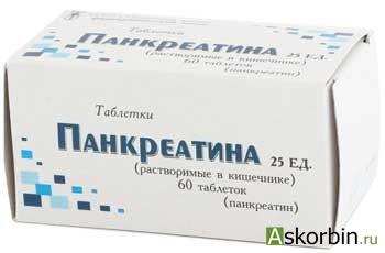 панкреатин 25ед 60 тб п/о, фото 1