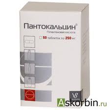 пантокальцин 0.25 50 (пантогам), фото 1