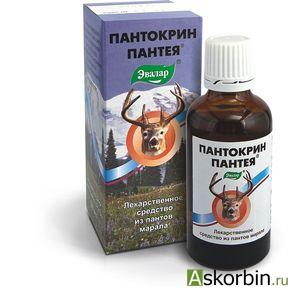 пантокрин пантея 50 мл, фото 1