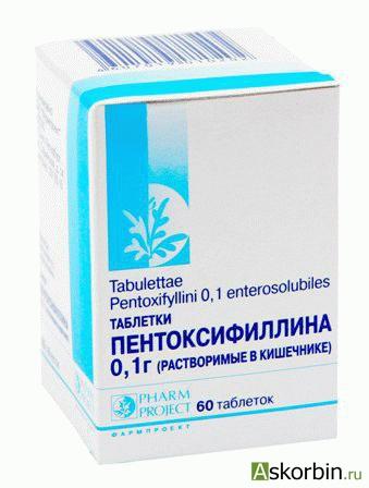 пентоксифиллин таб п/о 100мг n60, фото 1