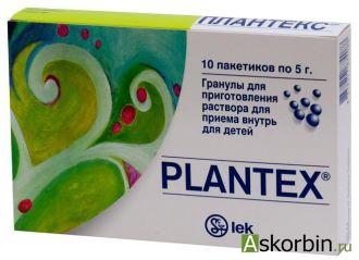 плантекс гран 5г 10пак, фото 1
