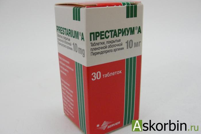 престариум а 10мг 30 тб п/о, фото 1