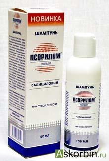 Псорилом шампунь салицил при жир перхоти 150мл, фото 1
