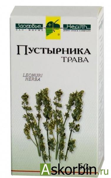 пустырника трава 50г, фото 1