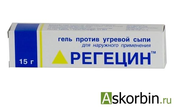 регецин 15г гель, фото 1