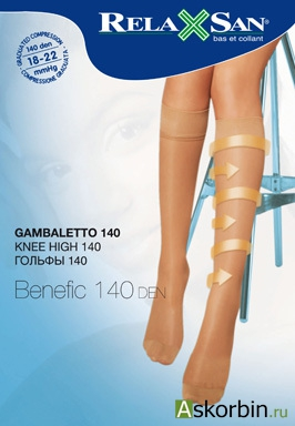 Релаксан гольфы Gambaletto 140 den р.4 черный, фото 1