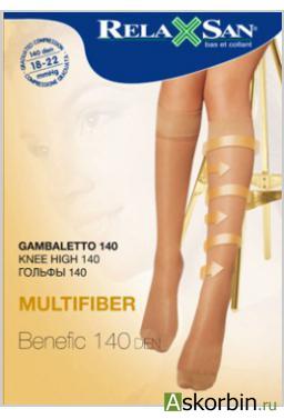Релаксан гольфы Gambaletto 140 den р.4 телесный, фото 1