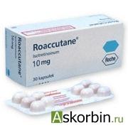 роаккутан капс 10 мг 30, фото 1
