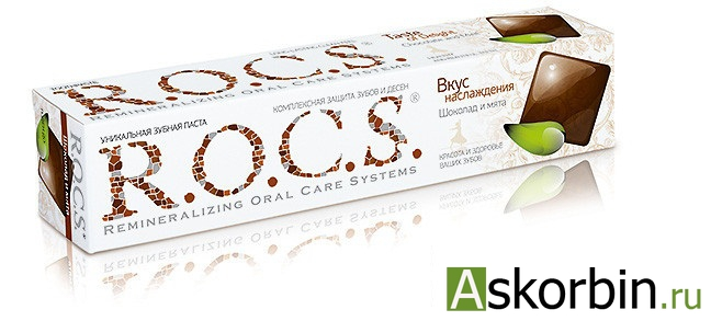 Рокс паста зубная вкус наслаждения шоколад и мята 74г, фото 1