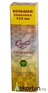 Софья крем д/тела 125мл с пчелиным ядом, фото 1