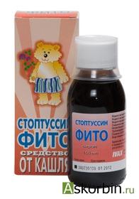 стоптуссин-фито сироп 100мл, фото 1